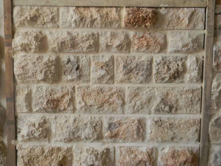 מפוארת אבן כורכר | אבן אם VV-52
