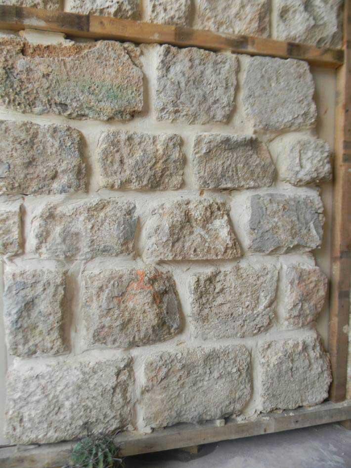 שונות אבן כורכר | אבן אם KO-76