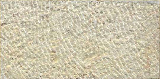 אבן חלילה מכובסת